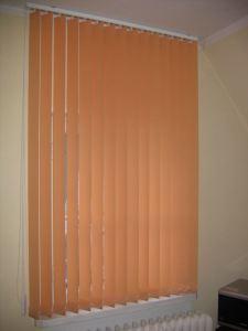 Вертикальные тканевые жалюзи оранжевые