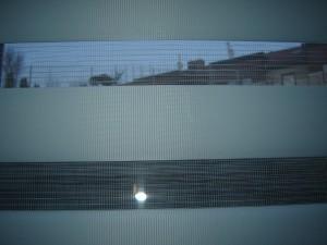 рулонные шторы «День - Ночь»