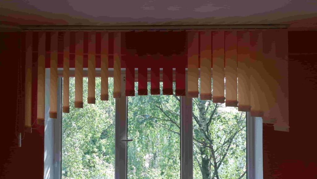 арочные вертикальные в кабинете 2 цвета